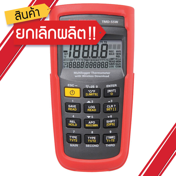 SMI Instrumenst Product AMPROBE - TMD-55W Multilogger Thermometer