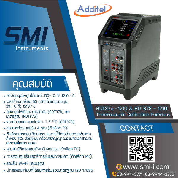 ADDITEL - ADT878PC-1210 Thermocouple Calibration Reference Furnace, 100C to 1210C, Insert AR, 220V graphic information