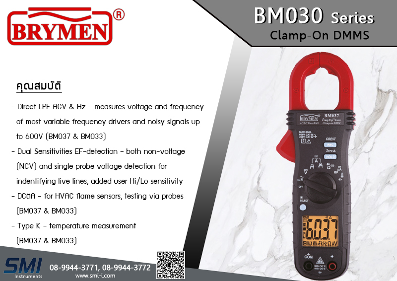 SMI info BRYMEN BM030 Series Clampe-On DMMS