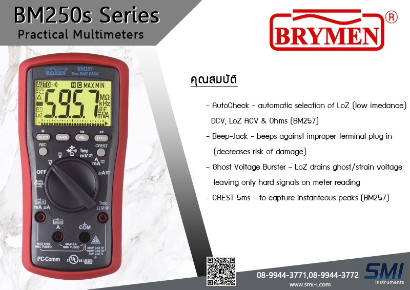 SMI info BRYMEN BM250 Series Practical Multimeters