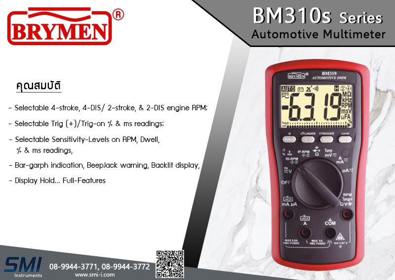 SMI info BRYMEN BM310 Series Automotive Multimeters