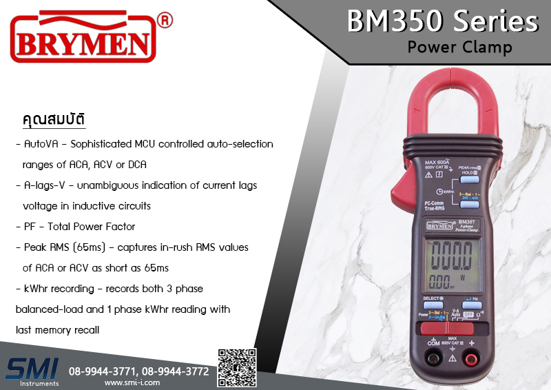 SMI info BRYMEN BM350 Series Power Clamp