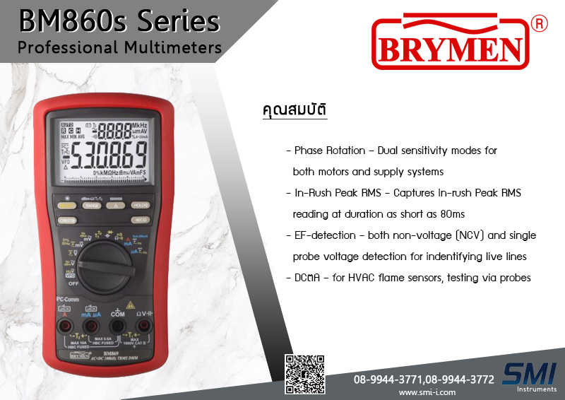 SMI info BRYMEN BM860 Series Professional Multimeters
