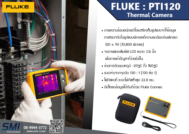 SMI info Fluke PTI120 Pocket Thermal Imager